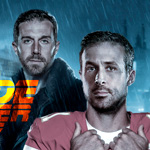 When Alex Smith's dominant 2017 KC Chiefs season coincided with the release of a film starring his doppelgänger, I couldn't resist.